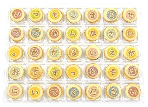 COOKIE MAIL ホワイトデーお手紙 クッキーメール(wt02-cl-cm-k-wg)