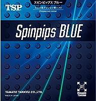 ティーエスピー(TSP) 卓球 表ソフト ラバー スピンピップス 020842 ブルーレッド(0040) TA