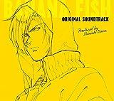 Songtexte von Shinichi Osawa - BANANA FISH Original Soundtrack
