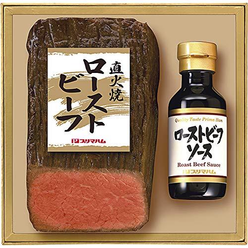 プリマハム 直火焼ローストビーフセット 【詰め合せ つめあわせ 詰め合わせ 日本製 国産 れいとう ぷりまはむ ろーすとびーふ ろーすとびーふそーす 3000】