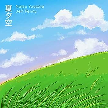 Natsu Yuuzora