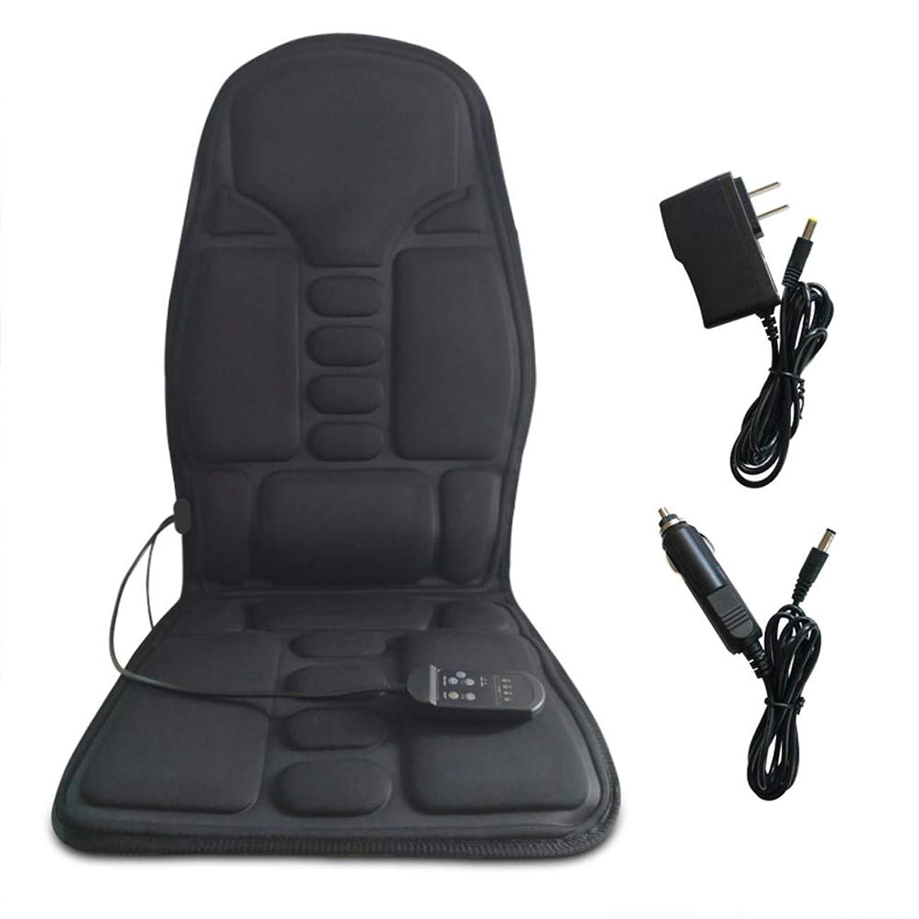 さようなら有用長方形携帯用電動マッサージシートクッション - 7つのモーター振動及び4つのモード3速度、ショルダーネックとバックウエストヒップ、全身の痛みの筋肉の軽減ホームオフィスのカーシート