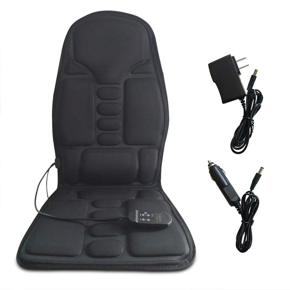 からかうプラカード別れる携帯用電動マッサージシートクッション - 7つのモーター振動及び4つのモード3速度、ショルダーネックとバックウエストヒップ、全身の痛みの筋肉の軽減ホームオフィスのカーシート