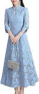 neveraway Women Highwaist Elegent Stand Collar Chirpaur Flare A Line Dress