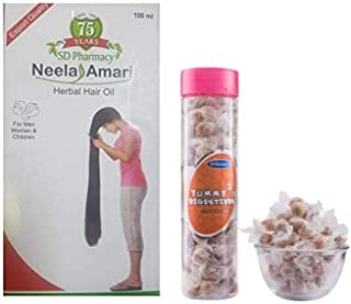 SD Pharmacy Neela Amari Herbal Hair Oil 100ml; Ayurvedic Indigo Herbal Hair Oil, With Free Dilbahars Yummy Digestives Manc...