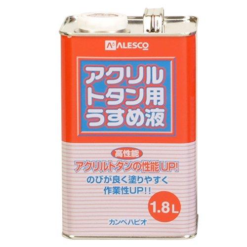 カンペハピオ アクリルトタン専用うすめ液 1.8L