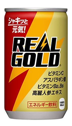日本コカ・コーラ『リアルゴールド』