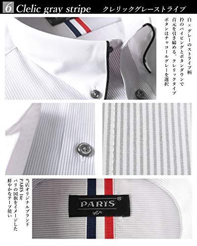 PARIS16e(パリス16ク)『ワイシャツメンズ長袖形態安定ボタンダウン』