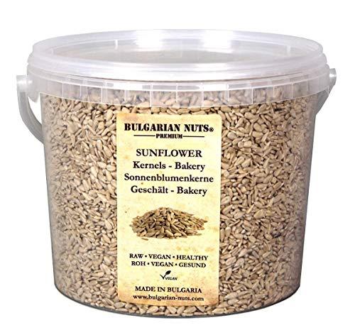 3 kg (5 L) Sonnenblumenkerne Bäckerei geschälte, Roh, für den menschlichen Verzehr, Prämie Qualität 99,9% Reinheit verarbeitet auf Laser Sortiermaschine Maschine.