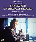聖なる酔っぱらいの伝説【4K・HDリマスター】Blu-ray[Blu-ray/ブルーレイ]