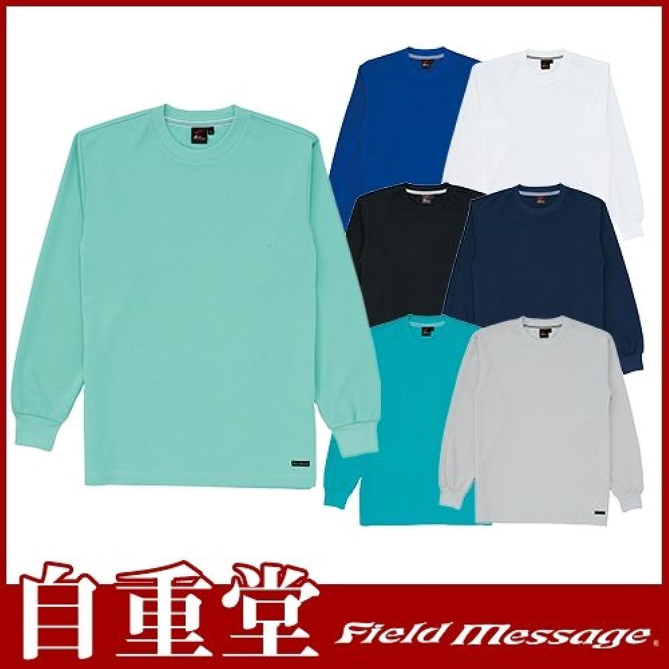 作動する副被害者(ジチョウドウ)Jichodo 85224 長袖Tシャツ