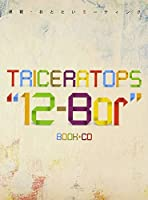 Triceratops - Rensai.Ototoi Meeting Triceratops 12-Bar [Japan CD] TTLC-1002 by Triceratops (2013-02-06)