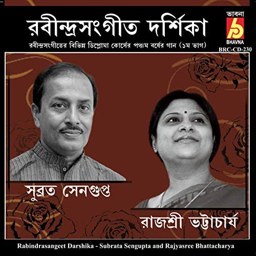 Rajyasree Bhattacharya & Subrata Sengupta