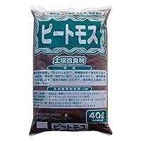 日用品 ガーデニング 花 植物 DIY 関連商品 ピートモス 40L 2袋