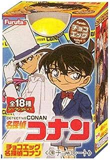 フルタ チョコエッグ 名探偵コナン 20個入(10×2) 食玩