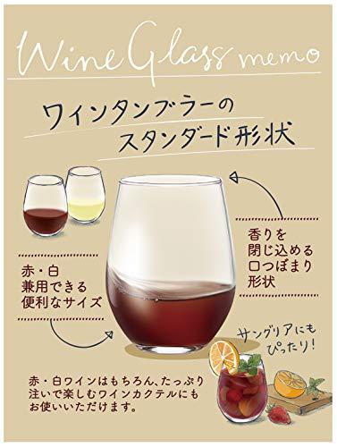 東洋佐々木ガラスワイングラスクリア325mlワイングラスG101-T2702個入