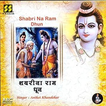 Shabri Na Ram Dhun