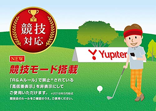 『ユピテル(YUPITERU) Yupiteru GOLF YGN6200 電源:DC3.7V(内蔵リチウムイオン電池) ディスプレイ:3.2インチTFT静電式タッチパネル』の6枚目の画像