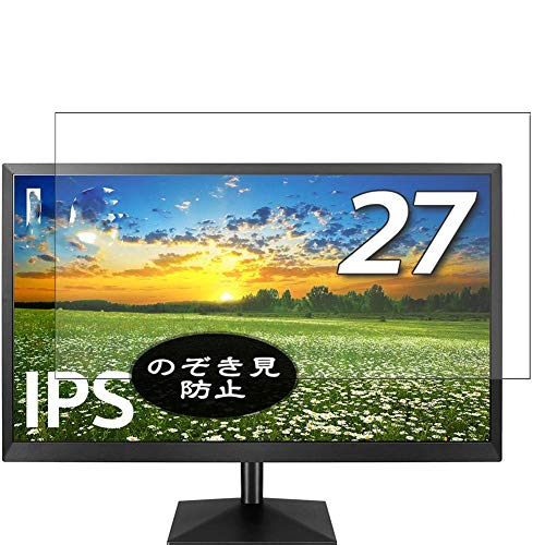 VacFun Anti Espia Protector de Pantalla Compatible con LG Monitor 27MK430H-B 27', Screen Protector Sin Burbujas Película...
