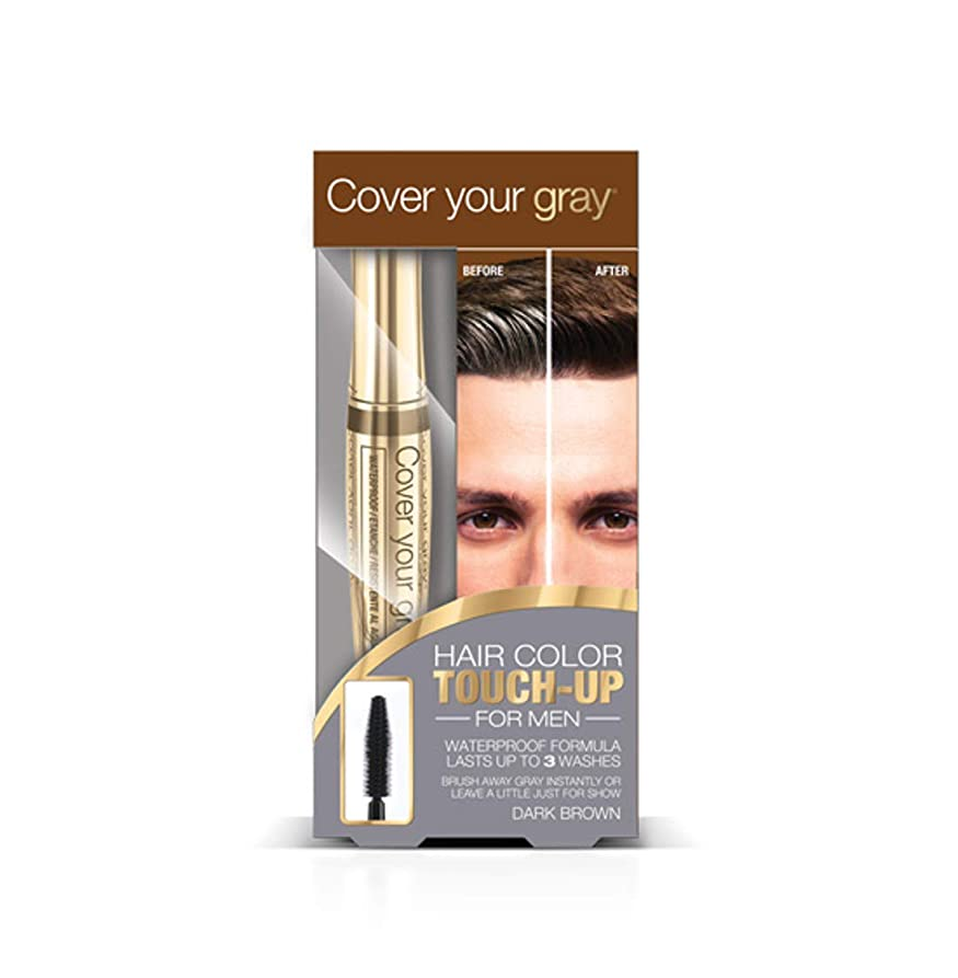 要旨ファンタジー不快Cover Your Gray メンズ防水ブラシイン - ダークブラウン(2パック)
