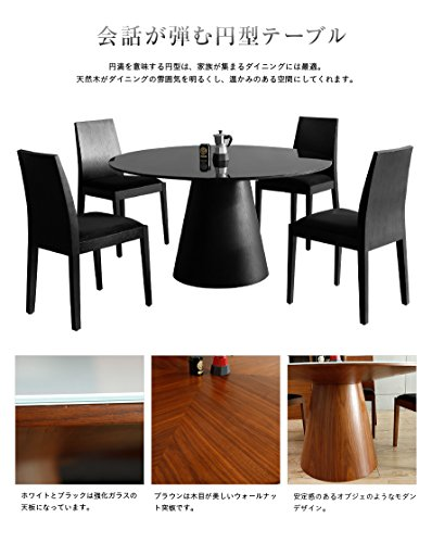 アルモニア(Armonia)ダイニングテーブルテーブル単品【Piane】ブラック[開梱設置付き]