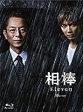相棒 season11 Blu-ray BOX[Blu-ray/ブルーレイ]