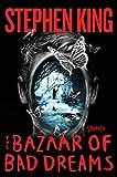 The Bazaar of Bad Dreams 表紙画像