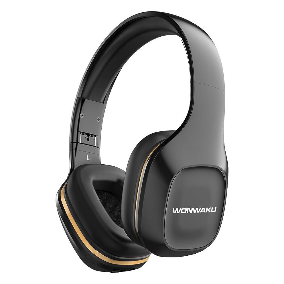Bluetooth Headphones Over Ear, WONWAKU Hi-Fi Stereo Wireless Headset Headphone Foldable Soft Comfortable Wireless Headphones with Mic for Cell Phone/PC/TV (Black)