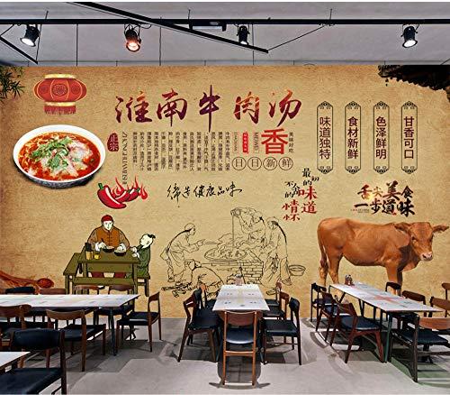 Huainan Rindfleisch Suppe Poster wasserdicht dekorative Malerei Wandbild Tapete Restaurant Restaurant Hintergrund Wand Gourmet chinesische Atmosphäre-150Cmx105Cm
