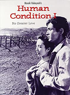 """""""Human Condition, Part 1: No Greater Love (Widescreen)"""" [Import]"""