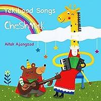 Yekibood Songs: Cheshmak