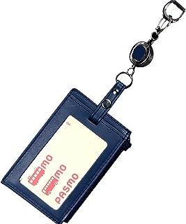 完全日本製 カードやパスが落ちない 本革製リール付きパスケース 紺色無地 カードケース passcase-3 (紺) 小銭入れ付き