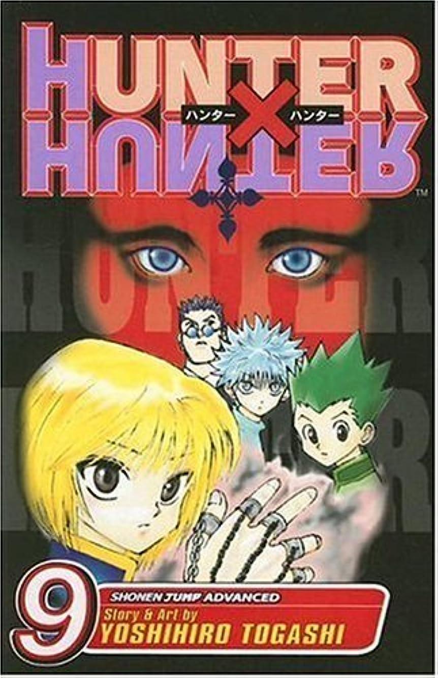 準備裁判官七面鳥Hunter x Hunter, Vol. 9: Shadow Beasts (English Edition)