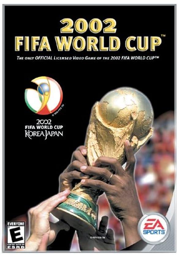 キリマンジャロ隣人ために2002 FIFA World Cup (輸入版)