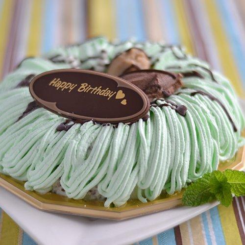 チョコミントアイスケーキ6号(ドーナッツ型) (Happy Birthday)