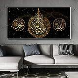 OCRTN Islamische Koran Kalligraphie Allah Poster und Drucke
