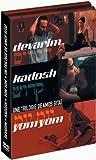 Coffret Amos Gitaï 4 DVD - Devarim / Yom Yom / Kadosh / DVD Bonus