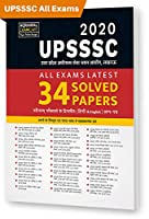 Upsssc All Exams Exclusive Solved Papers 2020 - Hindi