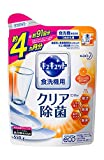 食洗機用キュキュット クエン酸効果 オレンジ 詰替 550g