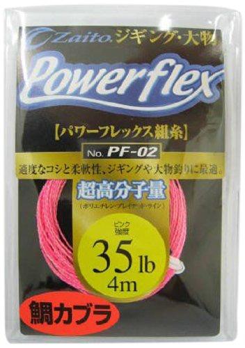 OWNER(オーナー) ブレイデッドライン PF-02 パワーフレックス ポリエチレン/ナイロン 4m 35lb ピンク 66072