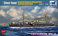 ブロンコモデル 1/350 清国戦艦・鎮遠 チンエン 1894日清戦争 プラモデル