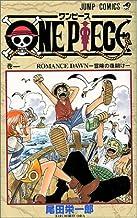ONE PIECE 1 (ジャンプコミックス) (日本語) コミック
