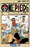 ONE PIECE / 尾田栄一郎 のシリーズ情報を見る