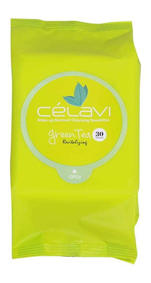 復活させるベンチ私のBEAUTY TREATS Makeup Remover Cleansing Tissues Green Tea (並行輸入品)