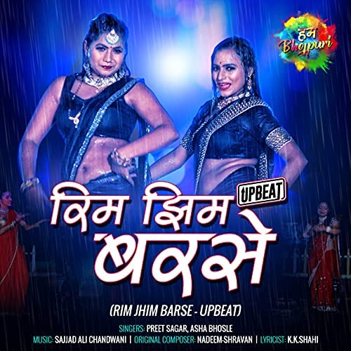 Preet Sagar & Asha Bhosle