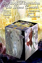 THE REVELATION OF JESUS CHRIST - THE STONE COMETH - VOLUME 5