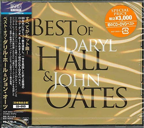 Best of: HALL & OATES