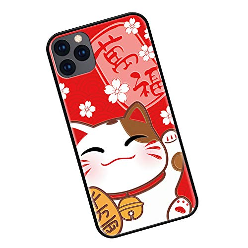 Luxury Fortune Cat Case for iPhone, AiChose Kitty Asian New Year Style Bumper for Your Phone,Tempered Glass Back Cover with Soft TPU Bumper Frame Shock Absorption Strong Protection (iPhone 11 Pro Max)
