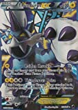 Pokemon - Thundurus-EX (110/116) - Plasma Freeze - Holo