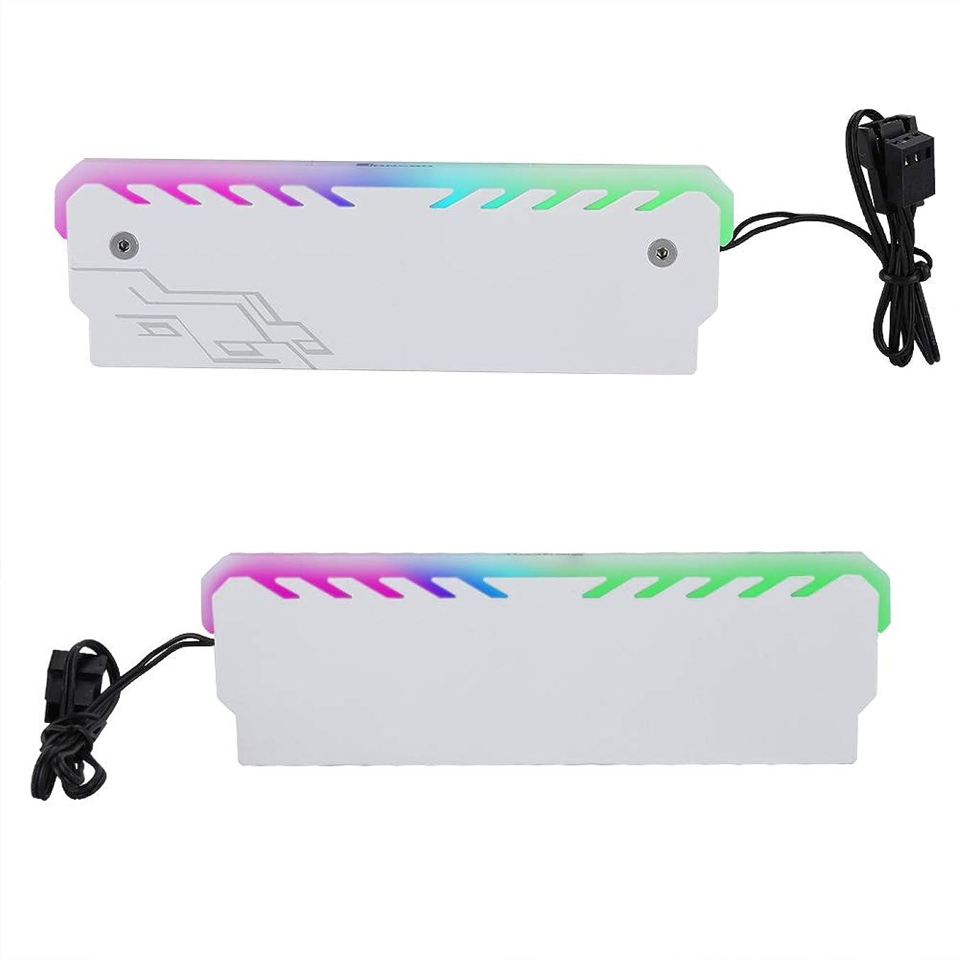 Yoidesu RGB Memory Heatsink Memory RAM RGB Cooler Heat Sink Cooling Vest for DIY 3PIN White